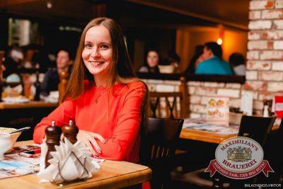 День Защитника Отечества, 22 февраля 2015 - Ресторан «Максимилианс» Челябинск - 29