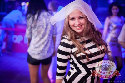 «Дыхание ночи»: Esteam & Гайдай (Омск), 31 мая 2014 - Ресторан «Максимилианс» Челябинск - 14