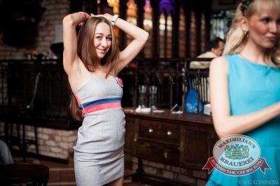 «Дыхание ночи»: Esteam & Гайдай (Омск), 31 мая 2014 - Ресторан «Максимилианс» Челябинск - 18