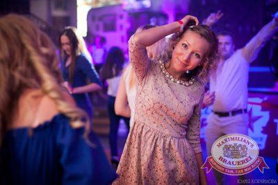 «Дыхание ночи»: Esteam & Гайдай (Омск), 31 мая 2014 - Ресторан «Максимилианс» Челябинск - 26
