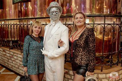 FARШ, 11 сентября 2021 - Ресторан «Максимилианс» Челябинск - 1