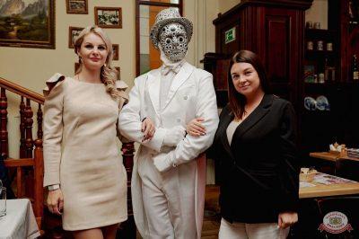 FARШ, 11 сентября 2021 - Ресторан «Максимилианс» Челябинск - 14