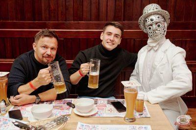 FARШ, 11 сентября 2021 - Ресторан «Максимилианс» Челябинск - 15