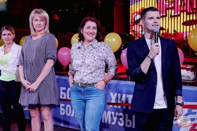 FARШ, 11 сентября 2021 - Ресторан «Максимилианс» Челябинск - 17