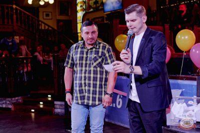 FARШ, 11 сентября 2021 - Ресторан «Максимилианс» Челябинск - 19