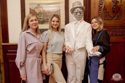FARШ, 11 сентября 2021 - Ресторан «Максимилианс» Челябинск - 2