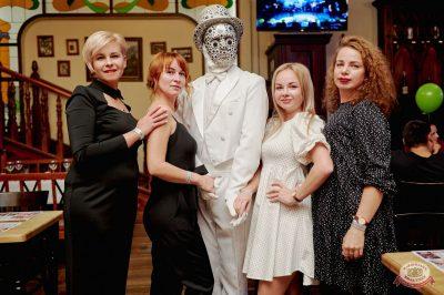 FARШ, 11 сентября 2021 - Ресторан «Максимилианс» Челябинск - 3