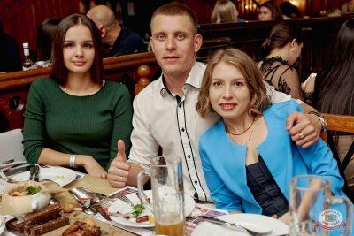 FARШ, 11 сентября 2021 - Ресторан «Максимилианс» Челябинск - 31