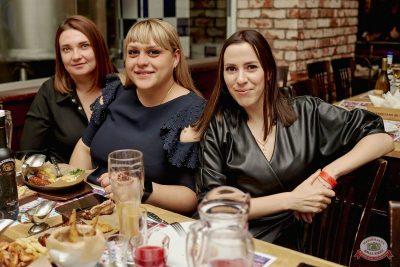 FARШ, 11 сентября 2021 - Ресторан «Максимилианс» Челябинск - 33