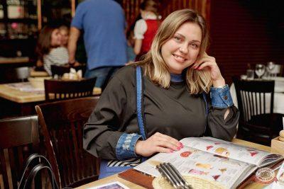 FARШ, 11 сентября 2021 - Ресторан «Максимилианс» Челябинск - 35