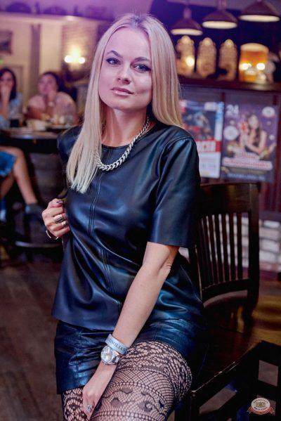 FARШ, 11 сентября 2021 - Ресторан «Максимилианс» Челябинск - 39