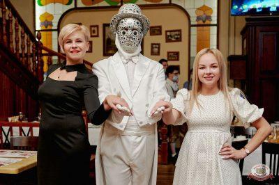 FARШ, 11 сентября 2021 - Ресторан «Максимилианс» Челябинск - 4