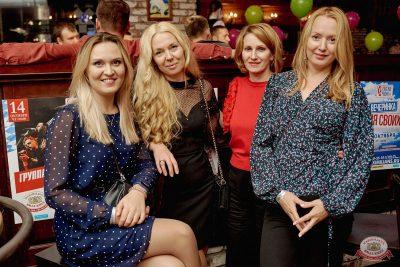 FARШ, 11 сентября 2021 - Ресторан «Максимилианс» Челябинск - 40
