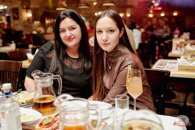 FARШ, 11 сентября 2021 - Ресторан «Максимилианс» Челябинск - 43