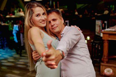 FARШ, 11 сентября 2021 - Ресторан «Максимилианс» Челябинск - 49
