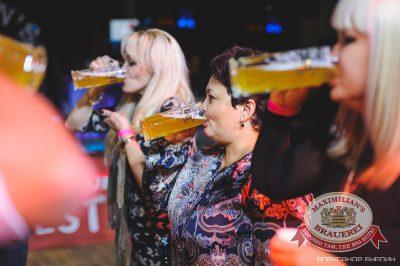 «Октоберфест»: Фестивальный уикенд. «Максимилианс» Челябинск — Пивная столица! 3 октября 2014 - Ресторан «Максимилианс» Челябинск - 21
