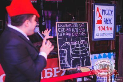 «Октоберфест»: Фестивальный уикенд. «Максимилианс» Челябинск — Пивная столица! 3 октября 2014 - Ресторан «Максимилианс» Челябинск - 28