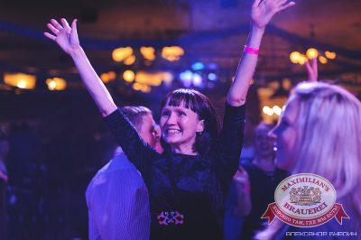 «Октоберфест»: Фестивальный уикенд. «Максимилианс» Челябинск — Пивная столица! 3 октября 2014 - Ресторан «Максимилианс» Челябинск - 35