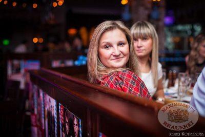 Фестивальный уик-енд. Определение «Пивной столицы», 4 октября 2013 - Ресторан «Максимилианс» Челябинск - 18