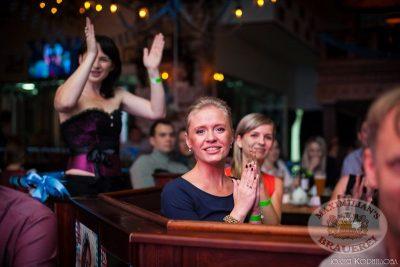 Фестивальный уик-енд. Определение «Пивной столицы», 4 октября 2013 - Ресторан «Максимилианс» Челябинск - 23