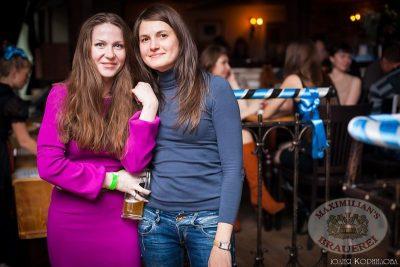Фестивальный уик-енд. Определение «Пивной столицы», 4 октября 2013 - Ресторан «Максимилианс» Челябинск - 29