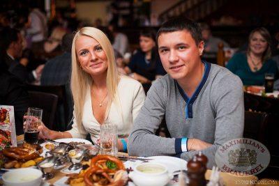 Челябинск — Пивная столица «Максимилианс»! 27 сентября 2013 - Ресторан «Максимилианс» Челябинск - 06