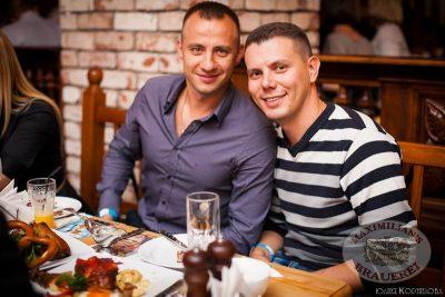 Челябинск — Пивная столица «Максимилианс»! 27 сентября 2013 - Ресторан «Максимилианс» Челябинск - 09