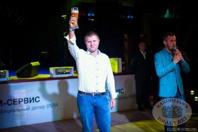 Челябинск — Пивная столица «Максимилианс»! 27 сентября 2013 - Ресторан «Максимилианс» Челябинск - 13
