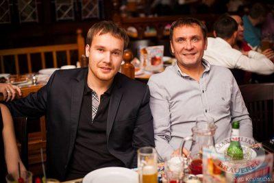 Челябинск — Пивная столица «Максимилианс»! 27 сентября 2013 - Ресторан «Максимилианс» Челябинск - 22