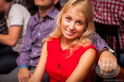 Челябинск — Пивная столица «Максимилианс»! 27 сентября 2013 - Ресторан «Максимилианс» Челябинск - 24