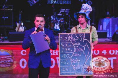 «Октоберфест»: Фестивальный уикенд, 26 сентября 2014 - Ресторан «Максимилианс» Челябинск - 01