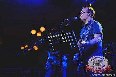 «Октоберфест»: Фестивальный уикенд, 26 сентября 2014 - Ресторан «Максимилианс» Челябинск - 03