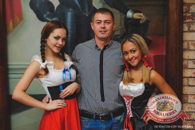«Октоберфест»: Фестивальный уикенд, 26 сентября 2014 - Ресторан «Максимилианс» Челябинск - 07
