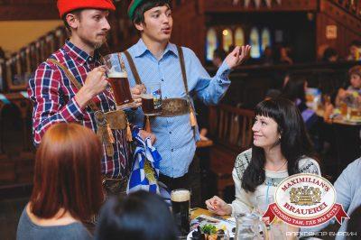 «Октоберфест»: Фестивальный уикенд, 26 сентября 2014 - Ресторан «Максимилианс» Челябинск - 11