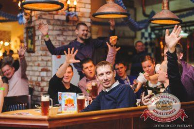 «Октоберфест»: Фестивальный уикенд, 26 сентября 2014 - Ресторан «Максимилианс» Челябинск - 12