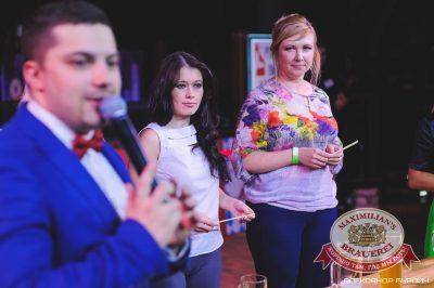 «Октоберфест»: Фестивальный уикенд, 26 сентября 2014 - Ресторан «Максимилианс» Челябинск - 13