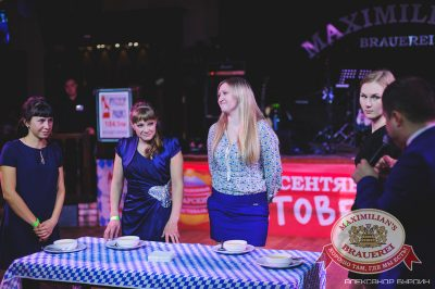 «Октоберфест»: Фестивальный уикенд, 26 сентября 2014 - Ресторан «Максимилианс» Челябинск - 15