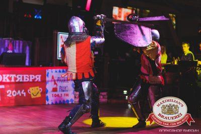 «Октоберфест»: Фестивальный уикенд, 26 сентября 2014 - Ресторан «Максимилианс» Челябинск - 20
