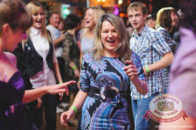 «Октоберфест»: Фестивальный уикенд, 26 сентября 2014 - Ресторан «Максимилианс» Челябинск - 24