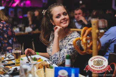 «Октоберфест»: Фестивальный уикенд, 26 сентября 2014 - Ресторан «Максимилианс» Челябинск - 29