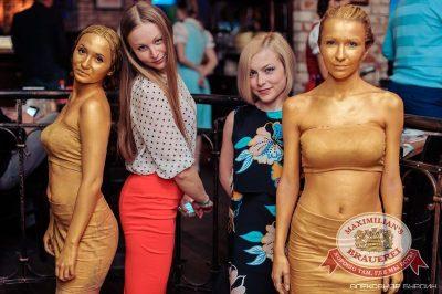 «Дыхание ночи»: вечеринка «Форсаж», 8 мая 2015 - Ресторан «Максимилианс» Челябинск - 04