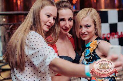 «Дыхание ночи»: вечеринка «Форсаж», 8 мая 2015 - Ресторан «Максимилианс» Челябинск - 08