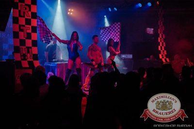 «Дыхание ночи»: вечеринка «Форсаж», 8 мая 2015 - Ресторан «Максимилианс» Челябинск - 09