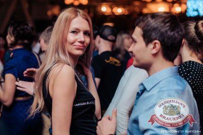 «Дыхание ночи»: вечеринка «Форсаж», 8 мая 2015 - Ресторан «Максимилианс» Челябинск - 17