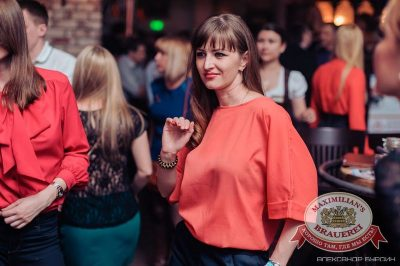 «Дыхание ночи»: вечеринка «Форсаж», 8 мая 2015 - Ресторан «Максимилианс» Челябинск - 18