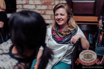 «Дыхание ночи»: вечеринка «Форсаж», 8 мая 2015 - Ресторан «Максимилианс» Челябинск - 20