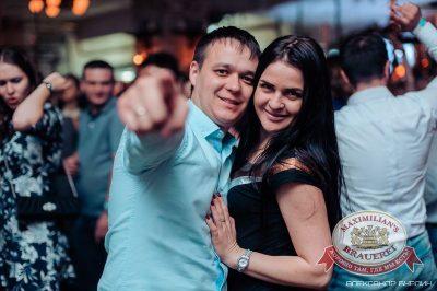 «Дыхание ночи»: вечеринка «Форсаж», 8 мая 2015 - Ресторан «Максимилианс» Челябинск - 24