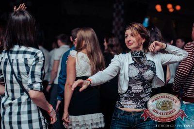 «Дыхание ночи»: вечеринка «Форсаж», 8 мая 2015 - Ресторан «Максимилианс» Челябинск - 29