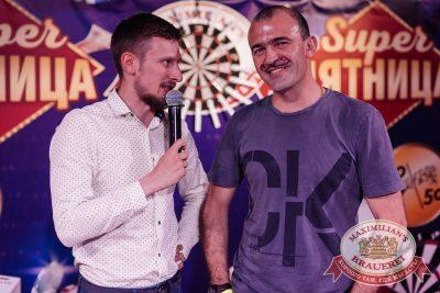 Super ПЯТНИЦА, 2 июня 2017 - Ресторан «Максимилианс» Челябинск - 12
