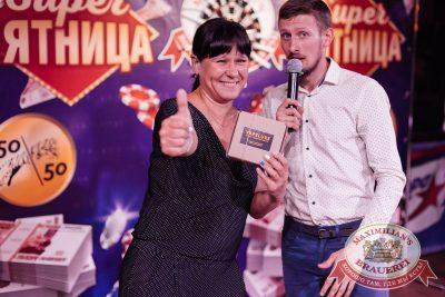 Super ПЯТНИЦА, 2 июня 2017 - Ресторан «Максимилианс» Челябинск - 16